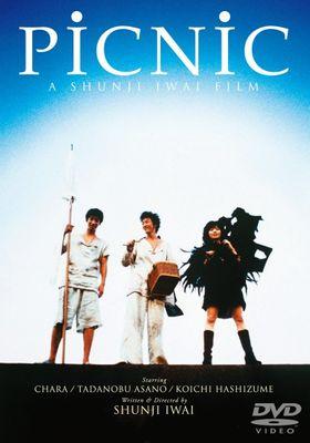 Picnic's Poster