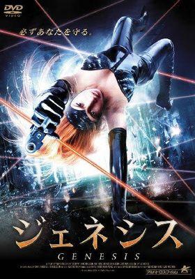 스톰의 포스터