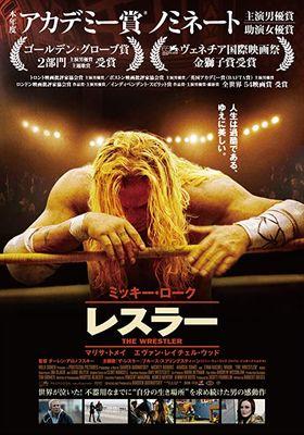 The Wrestler's Poster