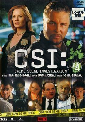 CSI: Crime Scene Investigation Season 4's Poster