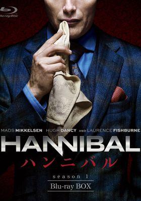 한니발 시즌 1의 포스터