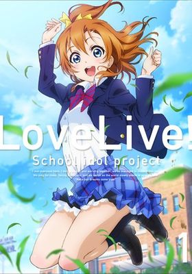 Love Live! School Idol Project Season 2's Poster