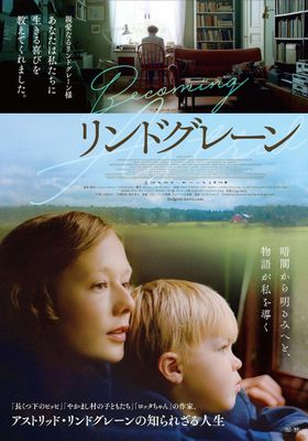 Becoming Astrid's Poster