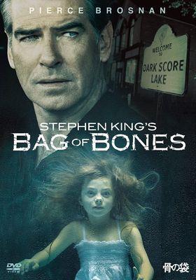 Bag of Bones 's Poster