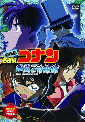 Detective Conan: Magician of the Silver Key's Poster