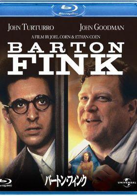 Barton Fink's Poster