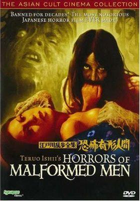 Horrors of Malformed Men's Poster