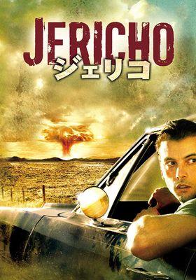 Jericho Season 1's Poster