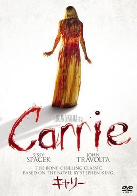 『キャリー』のポスター