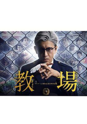 교장의 포스터