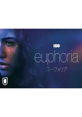 Euphoria Season 1's Poster
