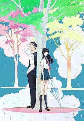 사랑은 비가 갠 뒤처럼의 포스터