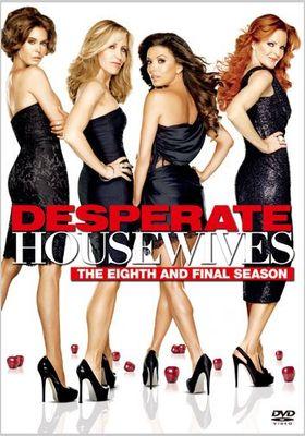 『デスパレートな妻たち シーズン8<ファイナル>』のポスター