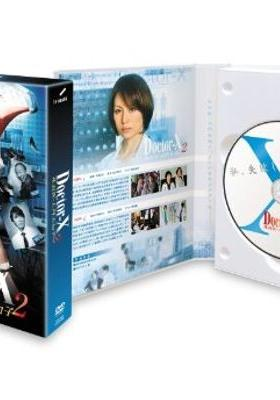 Doctor-X: Surgeon Michiko Daimon Season 2's Poster
