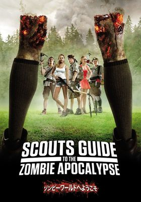 Scouts Guide to the Zombie Apocalypse's Poster