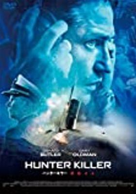 Hunter Killer's Poster