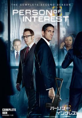 Person of Interest Season 2's Poster