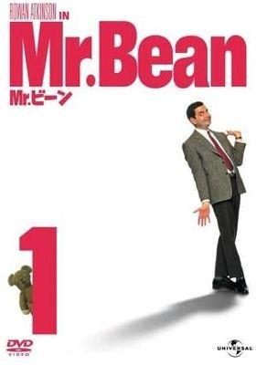 Mr. Bean's Poster