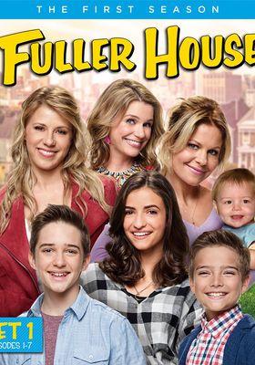 풀러 하우스 시즌 1의 포스터