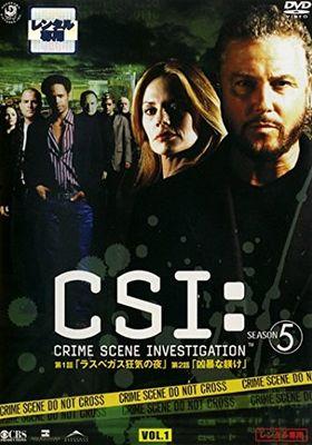 CSI: Crime Scene Investigation Season 5's Poster