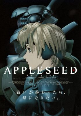 Appleseed's Poster