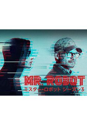 미스터 로봇 시즌 3의 포스터