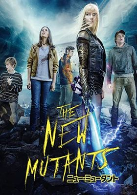 The New Mutants's Poster
