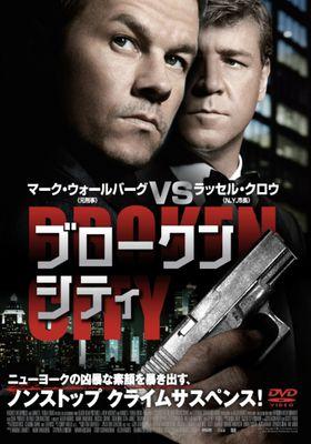 Broken City's Poster