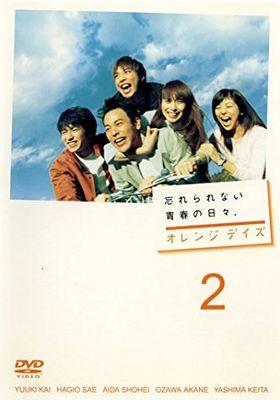 Orange Days's Poster