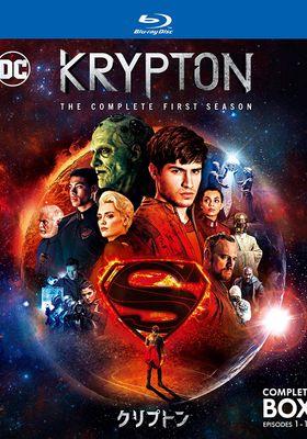 크립톤 시즌 1의 포스터