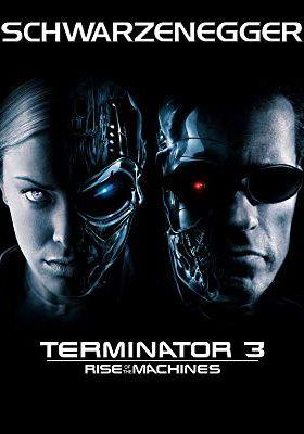『ターミネーター3』のポスター