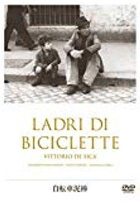 Bicycle Thieves's Poster