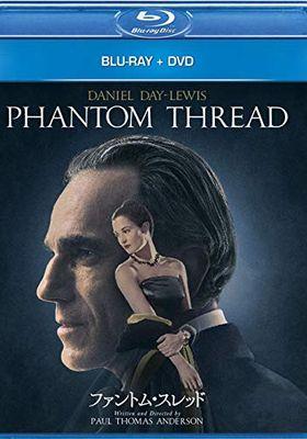 Phantom Thread's Poster