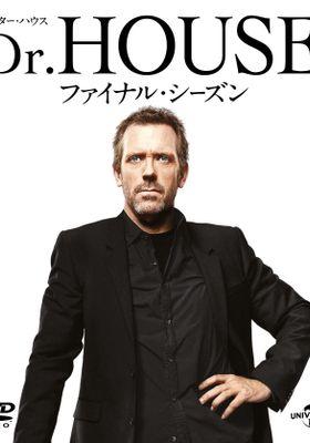 House Season 8's Poster