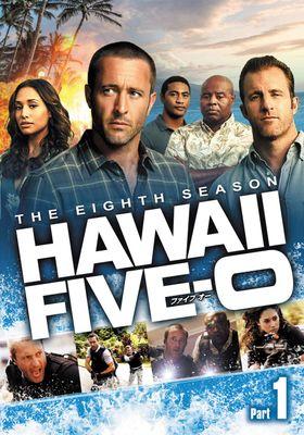 하와이 파이브 오 시즌 8의 포스터