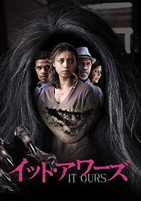카르마의 포스터
