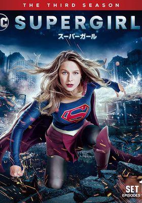 Supergirl Season 3's Poster