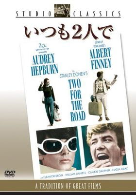 Two for the Road's Poster