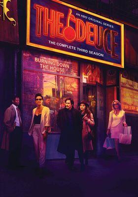 더 듀스 시즌 3의 포스터