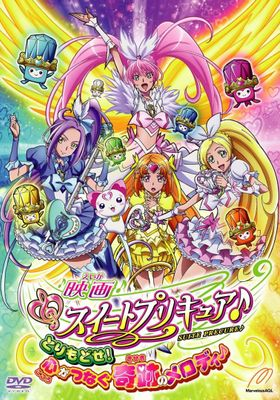 Suite Pretty Cure♪Take Back! The heart-Binding Miraculous Melody♪'s Poster