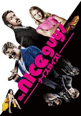 The Nice Guys's Poster