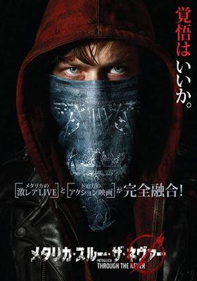 Metallica: Through the Never's Poster