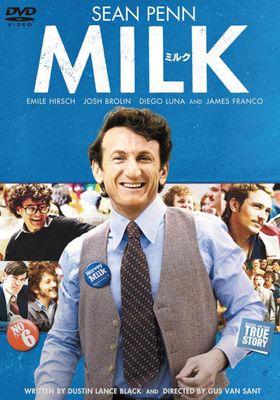 Milk's Poster