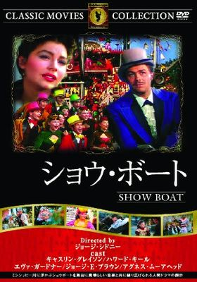 Show Boat's Poster