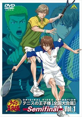 The Prince of Tennis OVA National Convention Semi Final's Poster