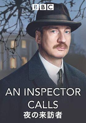 An Inspector Calls 's Poster
