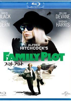 가족 음모의 포스터