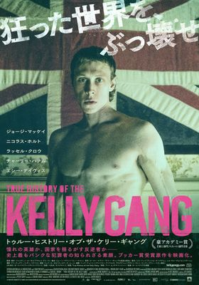 True History of the Kelly Gang's Poster