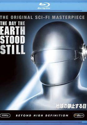 『地球の静止する日』のポスター