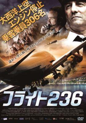 『フライト236』のポスター